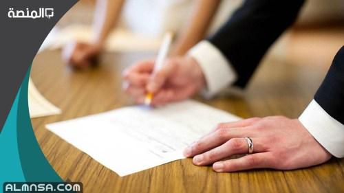 رابط حجز موعد فحص الزواج السعودية