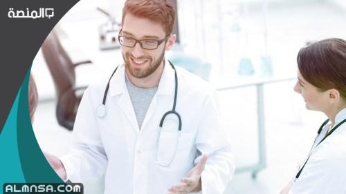 راتب جراح المخ والاعصاب فى السعودية