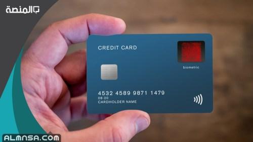 سحب مبلغ من البطاقة الائتمانية بدون علمي ماذا افعل