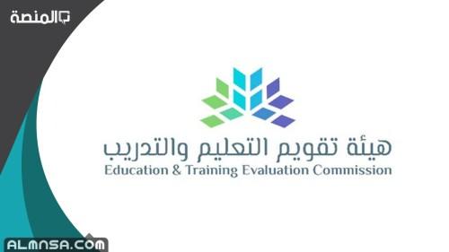 شروط الحصول على رخصة المعلم في الامارات