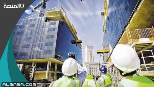 شروط انشاء شركة مقاولات في السعودية 2021