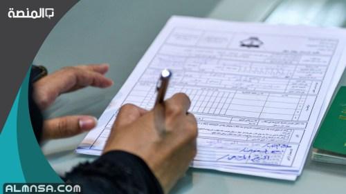 شروط تجنيس زوجة المواطن الاماراتي 2021