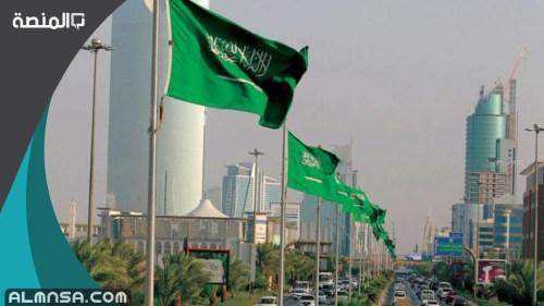 عبارات عن المملكة العربية السعودية مكتوبة 2021