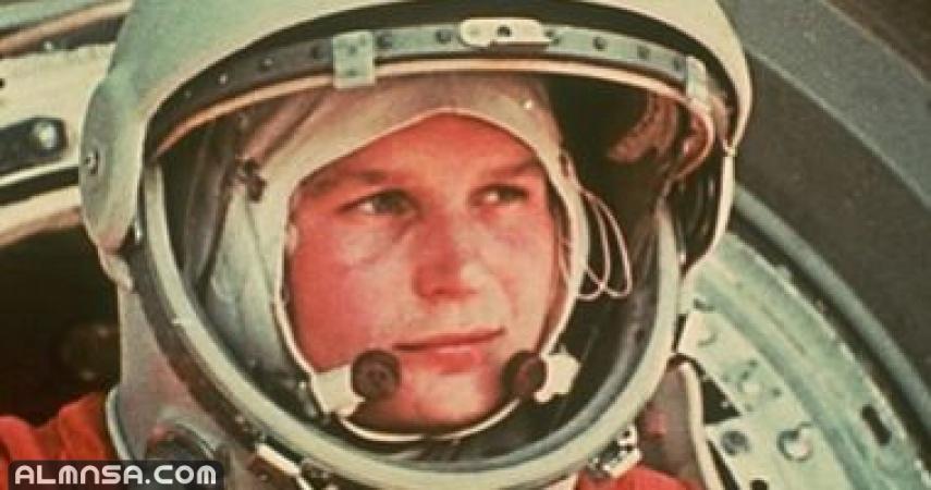 من هي اول امراة سافرت الى الفضاء