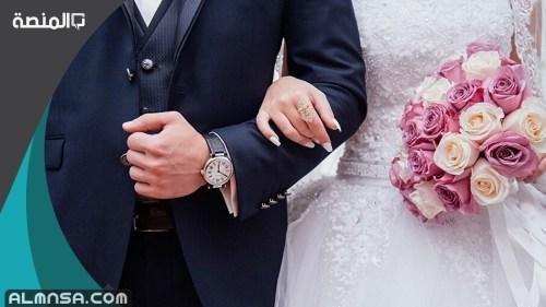كيف افتح مع حبيبي موضوع الزواج