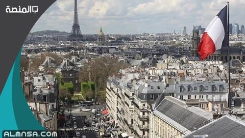 ماهو الشي الذي يوجد في وسط باريس