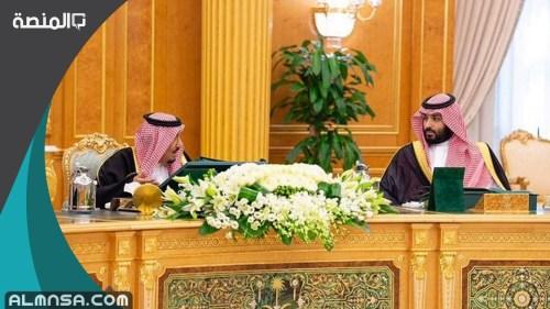 من هو رئيس الوزراء السعودي