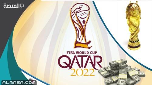 موعد قرعة تصفيات كاس العالم 2022 اسيا