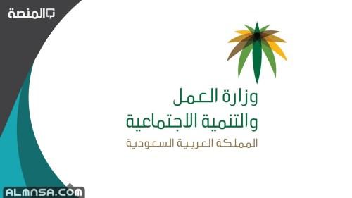 نموذج نقل كفالة للمقيمين في السعودية