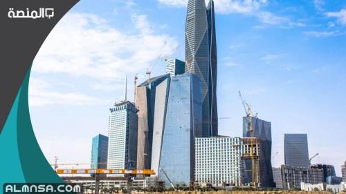 أفضل مدينة للسكن في السعودية 2022