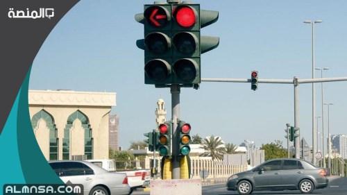 اختبار الاشارات المرورية في السعودية