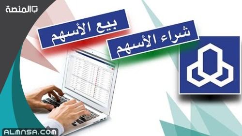 ارقام سوق دبي وابو ظبي المالي اخبار واسعار الاسهم