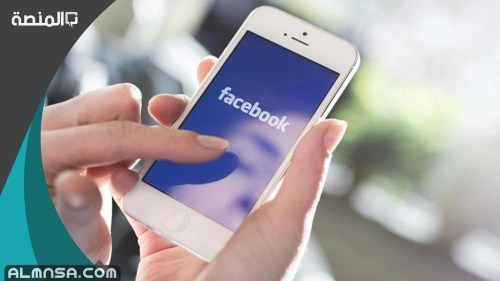 اسماء فيس بوك حزينة يقبلها الفيس بوك 2021