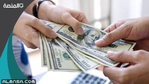 افضل بنك تمويل عقاري للعسكريين