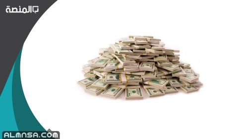 افضل شركات تداول العملات في البحرين 2021