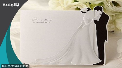 دعوة زفاف بأبيات شعرية