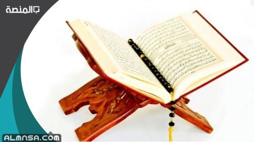 فضل قراءة سورة الضحى سبع مرات