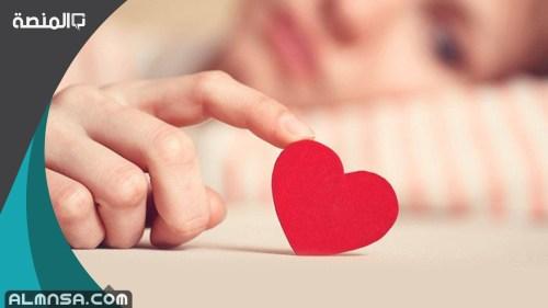 كلام حب وغرام ورومانسية 2021