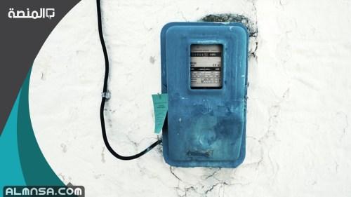 كيفية حساب فاتورة الكهرباء في سلطنة عمان