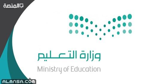 ما هو مشروع المسارات التطويرية لشاغلي الوظائف التعليمية
