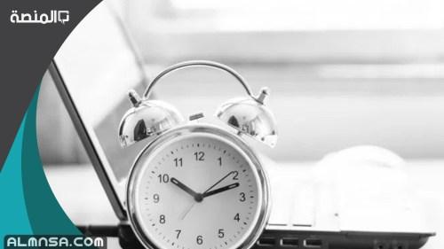 معنى تطابق عقارب الساعة في الحب