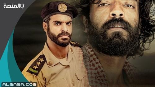 من هو الضابط فهد في قضية رشاش