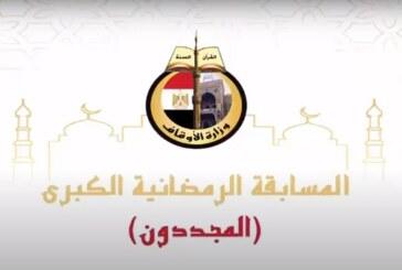"""<center>  الأسئلة المجمعة لمسابقة   </br> """" المجددون """" </center>"""