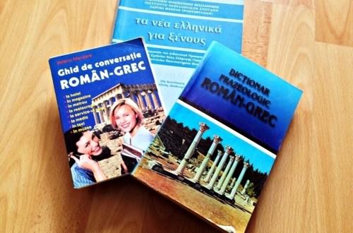 Substantivele în limba greacă