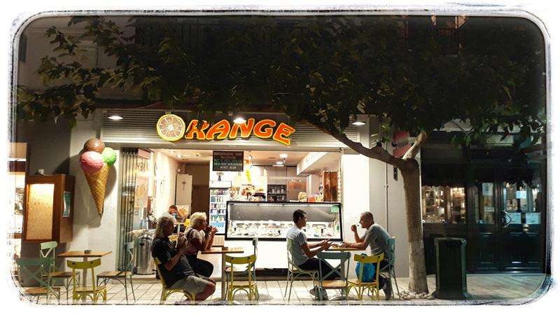 gelateria in Pythagorio Samos