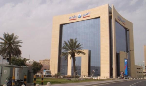 نتيجة بحث الصور عن البنك العربي توظيف