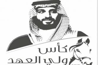 الجنادرية صحيفة المواطن الإلكترونية