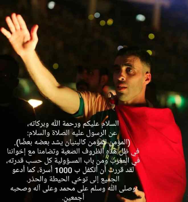 عبدالرزاق حمدالله
