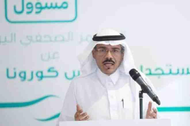 جديد كورونا في السعودية بمؤتمر الصحة غدًا