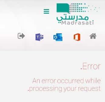 A technical defect affecting the Madrasati platform