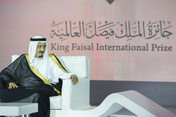 king faisal foundation | المرسال