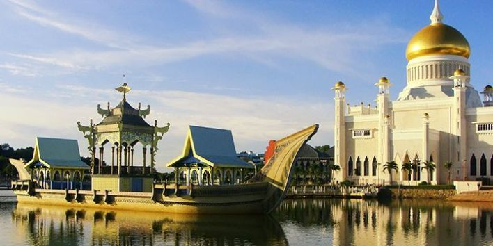 Brunei Darussalam translates