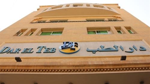 أفضل مراكز الحقن المجهري في مصر المرسال
