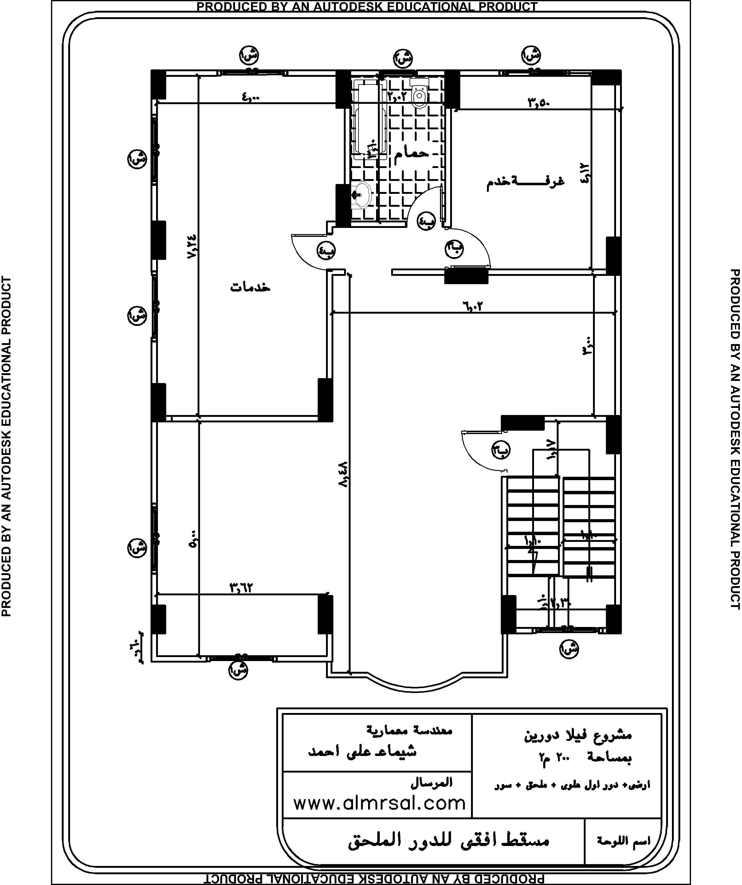 تصميم فيلا دوبلكس مساحة 200 متر مربع المرسال