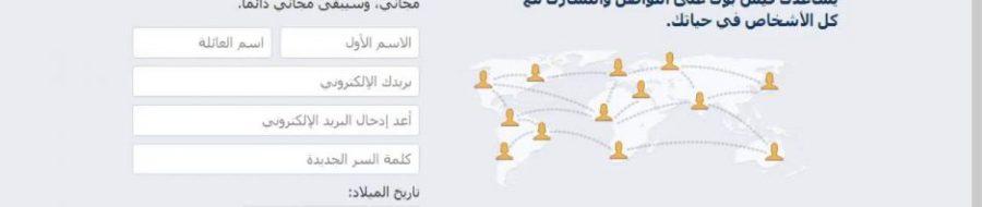 اسهل طريقة لـ حذف حساب فيس بوك المرسال