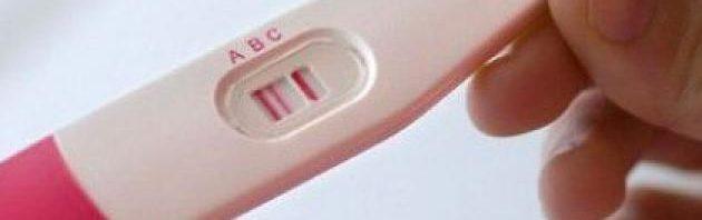 اعراض الحمل قبل الدورة بعشرة ايام المرسال