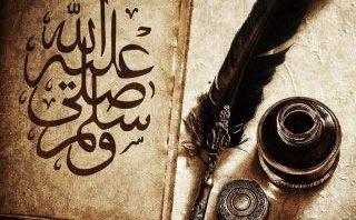 تفسير الصلاة على النبي في المنام لابن سيرين المرسال