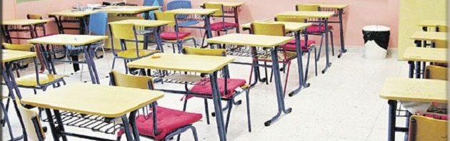 الغياب عن المدرسة اسبابه وعلاجه المرسال