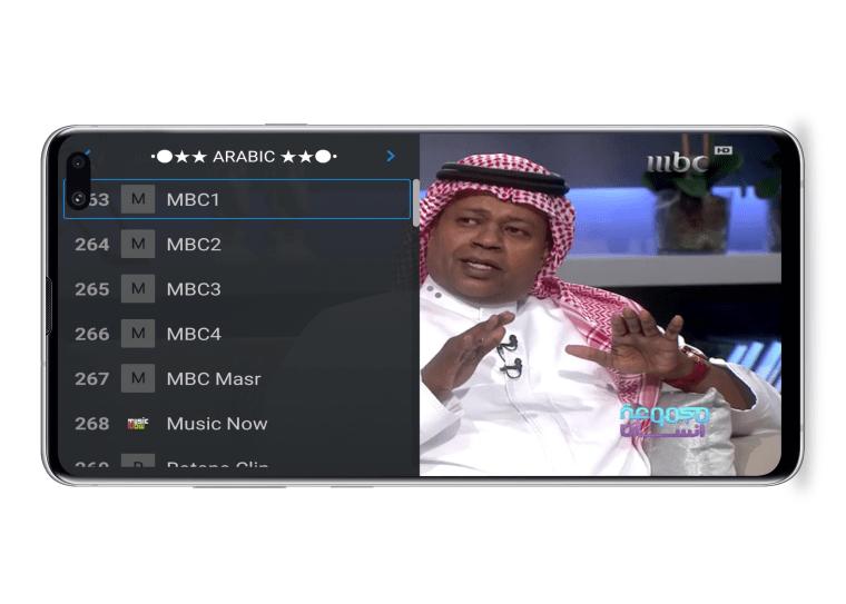 تطبيق ZalTVلمشاهدة القنوات المشفرة