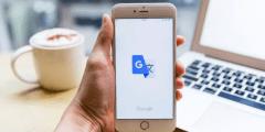 تحديث جديد لترجمة كوكل  Google Translate أضافة 60 لغة جديدة تدعم الترجمة بواسطة الكامرة بالذكاء الأصطناعي