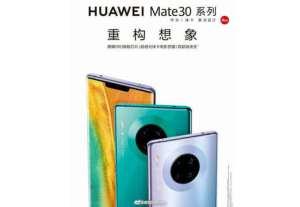 تسريب صور لهاتف Hwawe Mate 30 pro