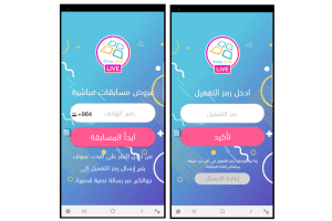 تطبيق سعودي لربح المال
