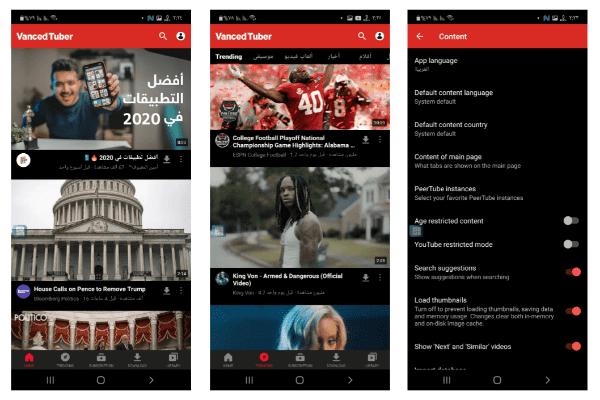 تطبيق يوتيوب معدل بدون أعلانات