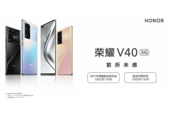هاتف Honor V40 الجديد