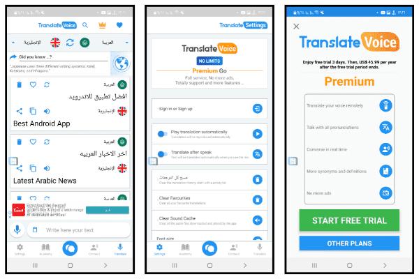 أفضل تطبيق ترجمة فورية بالصوت