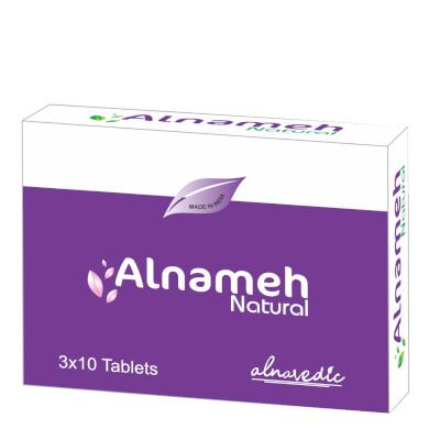 alnameh
